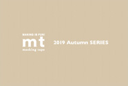 2019 Autumn mt 新商品